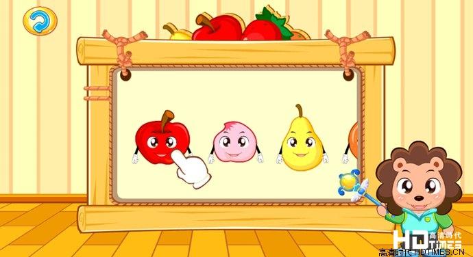 莱莱吃水果TV版选择