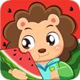 莱莱吃水果TV版_莱莱吃水果apk下载_莱莱吃水果安卓版