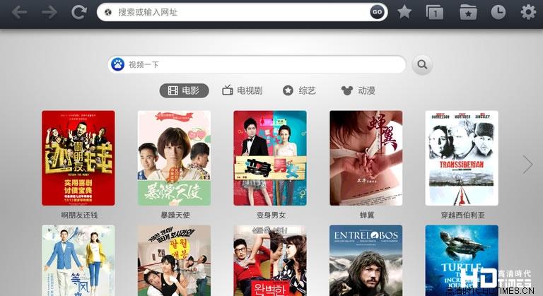 飞视浏览器TV视频搜索