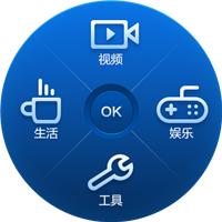 酷视桌面TV版下载_酷视桌面智能电视apk