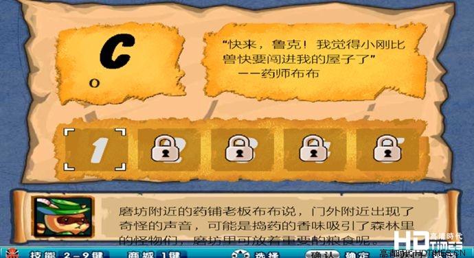 浣熊镇TV版药店