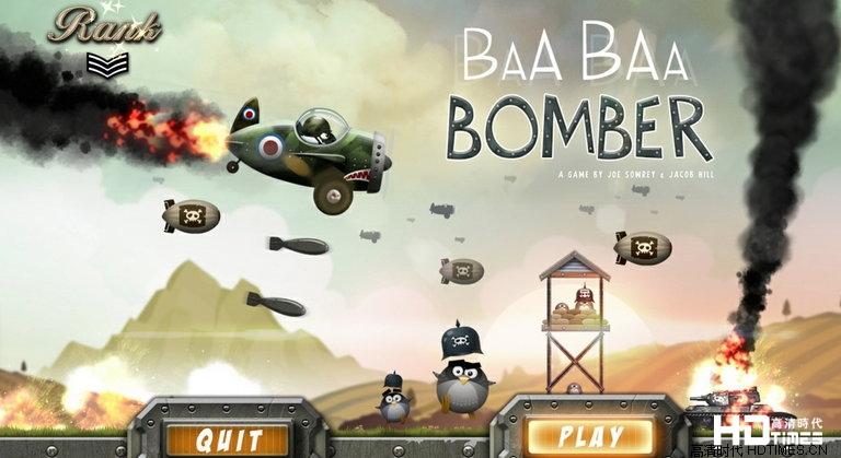砰砰轰炸机准备进入游戏