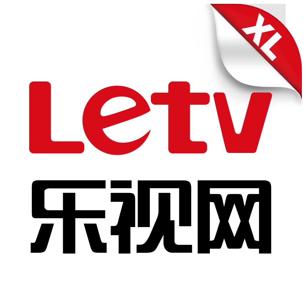 最新版乐视网XL下载_乐视网XL TV版_乐视网XL TV版APK下载