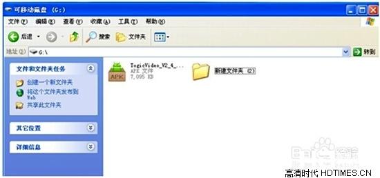 小米盒子泰捷视频安装教程汇总【图文+视频】