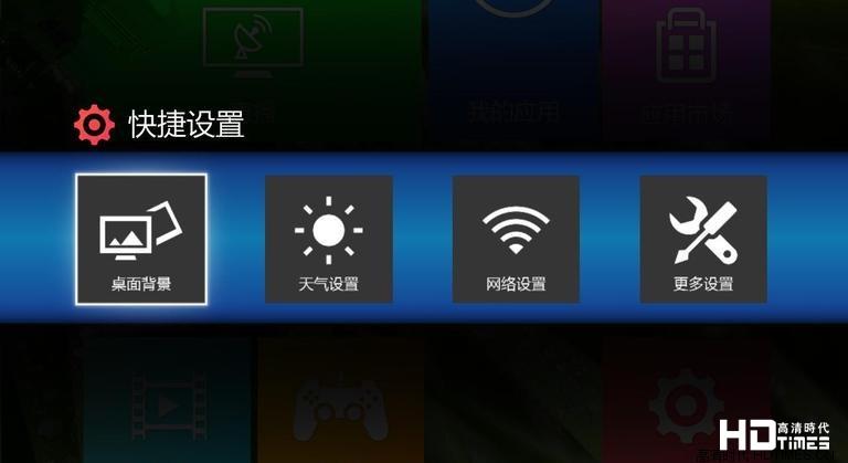 盖亚电视桌面电视机专用