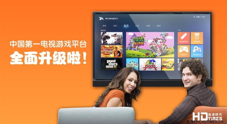 中国第一游戏平台-棉花糖电视游戏