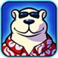 极地保龄球TV版_极地保龄球apk下载_极地保龄球安卓版
