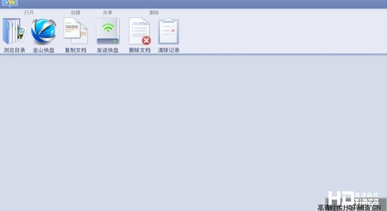 Kingsoft Office安卓TV版