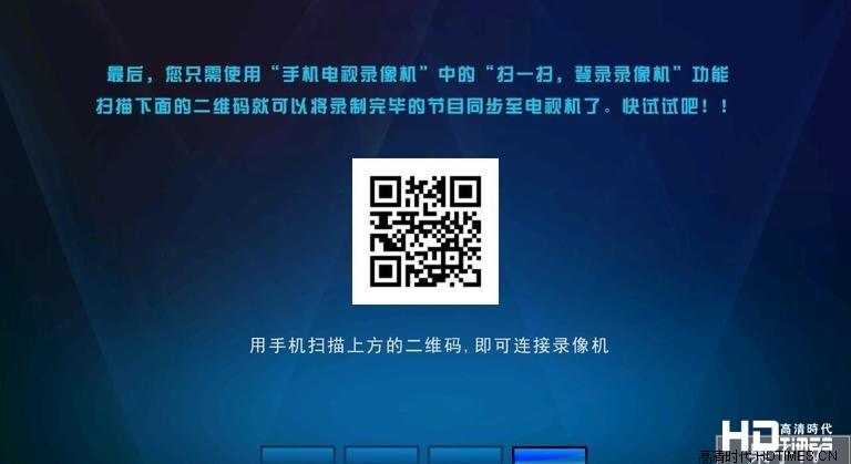 录像机安卓TV版app