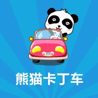熊猫卡丁车中文版_最新版熊猫卡丁车APP游戏免费下载