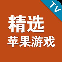 游乐桶TV版_安卓版游乐桶_最新版游乐桶APP免费下载