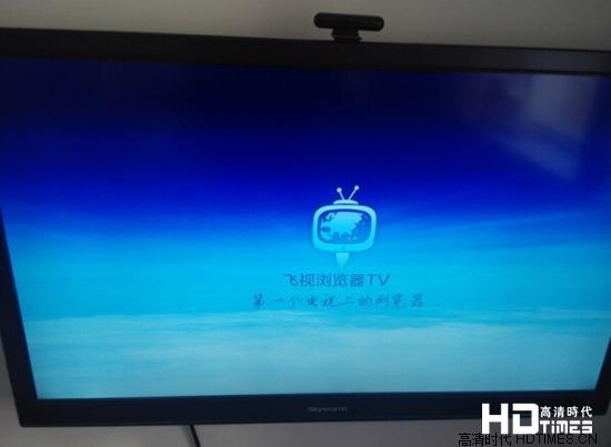 创维 电视 电视机 550_403
