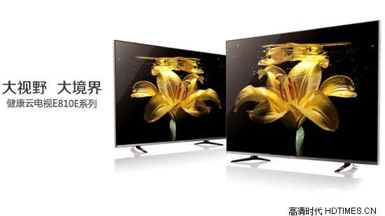 创维4K电视机怎么样 2014年创维4K电视哪款好