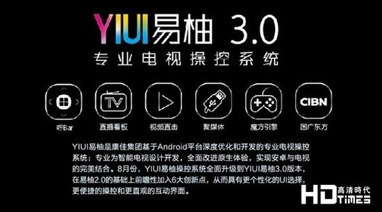 50寸8核4K电视 康佳LED50X8800U促销