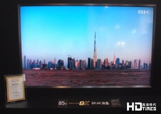 2015CES:夏普将发力8K超高清液晶电视