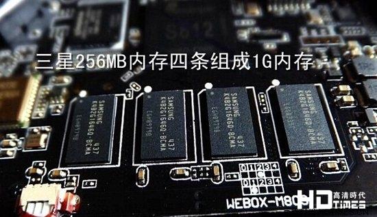豪华精致做工? 泰捷webox 4K增强版拆机