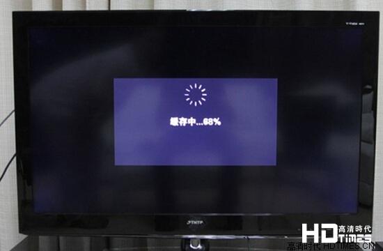 智能电视盒自称免费 你掉坑里了吗?