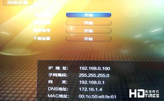 TCL智能传屏怎么使用 附PC端、电视端软件下载