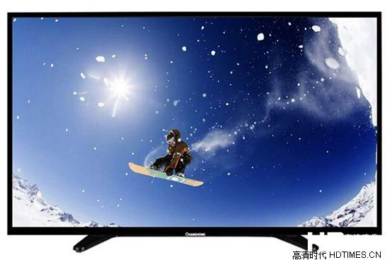 2014年四款长虹42寸液晶电视机【推荐】