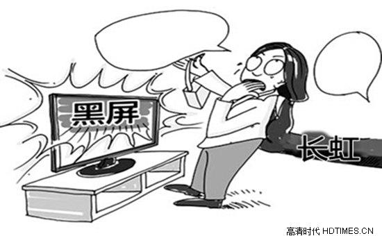 长虹液晶电视维修附维修地点【视频教程】