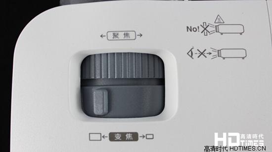 NEC投影机连接电脑设置 给你影院般的享受