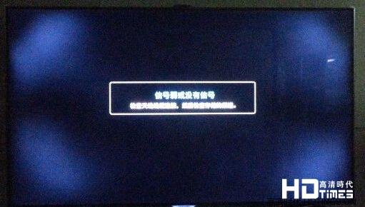 三星led电视机漏光是质量问题吗 怎么调整