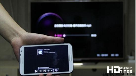 海尔电视多屏互动和无线传屏软件下载 使用教程