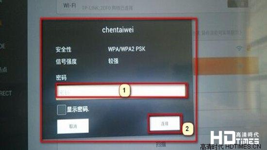 松下等离子电视无线wifi设置教程【图文详细】