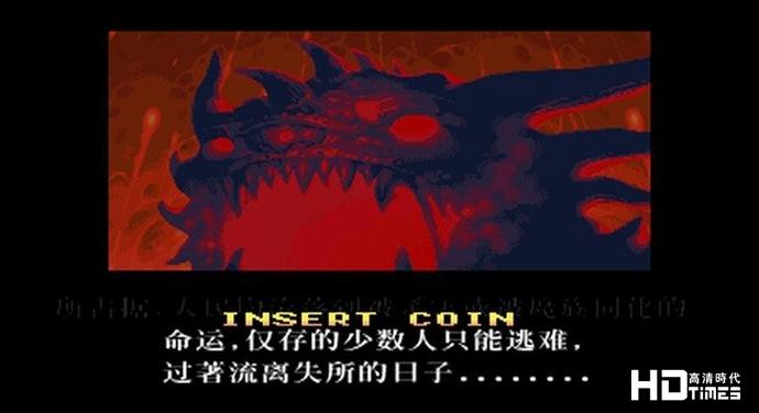 魔域战线游戏下载加载