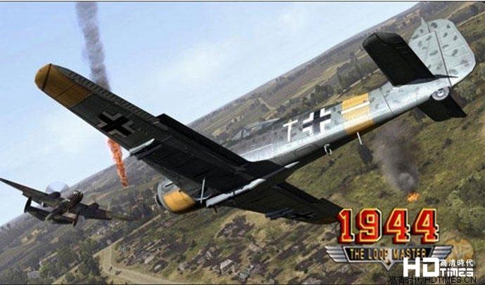 1944征服世界纳粹