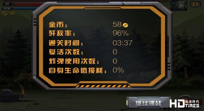 二战坦克apk下载通关