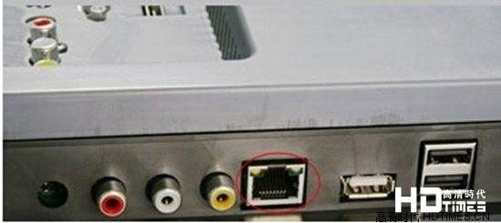 网络机顶盒连接电视图文教程