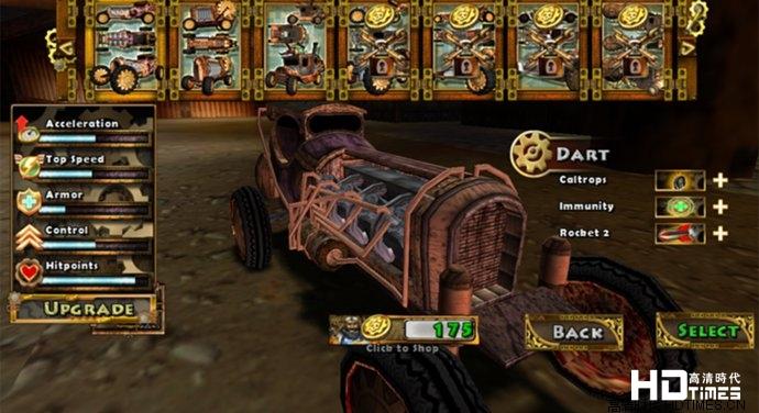 3D蒸汽朋克赛车游戏车型