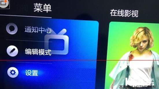 创维电视如何恢复出厂设置【详细图文教程】
