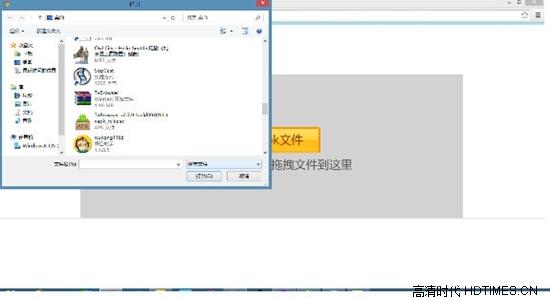 海信智能云电视直播软件下载与安装指南
