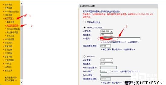 中国联通网络机顶盒网络设置与密码设置技巧