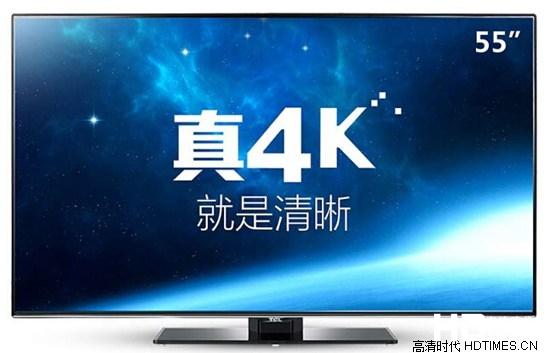 2014年熱銷tcl 55寸4k液晶電視機【推薦】