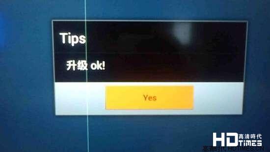 4,关闭电视机的电源开关,将电视机交流断电.