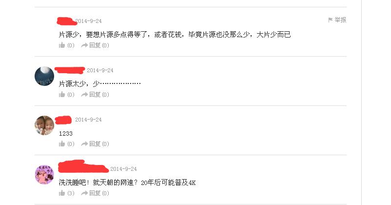 4k片源普及有望: Xtreamer携大量正版 4k片源登陆中国