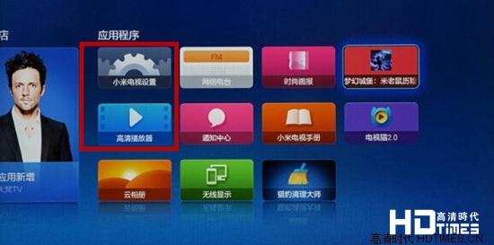小米电视2 55寸怎么看电视直播【图文教程】