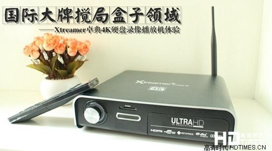 Xtreamer4k卫星硬盘录像网络播放机使用体验