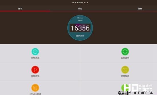 完美蜕变?泰信盒子T6全网首发评测【图】