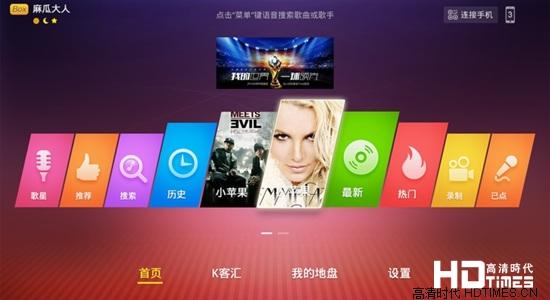 在家也能卡拉OK 热门智能电视K歌软件下载