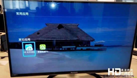 创维智能电视如何安装泰捷视频【图文教程】