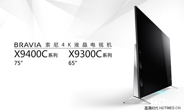 索尼2015年4K旗舰电视新品预售 75寸卖54999元