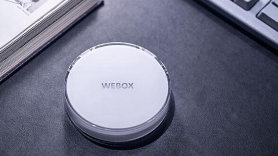 泰捷webox 20c和泰捷webox增强版对比评测