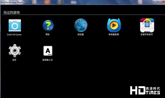 电视猫电脑版免费下载和安装教程【图文】