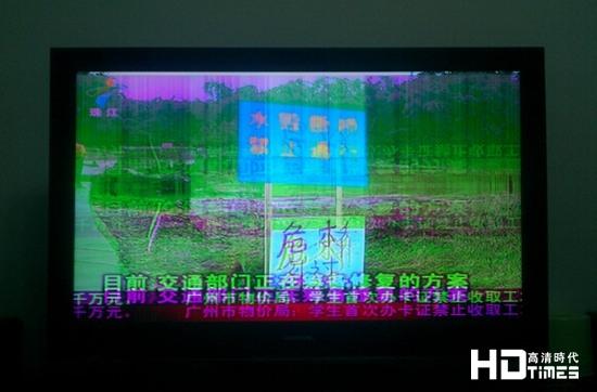 尔液晶电视花屏了