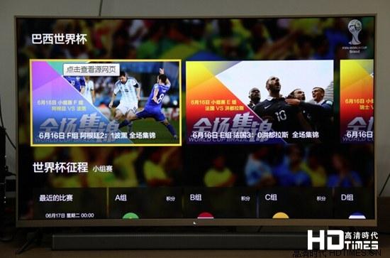 小米副总裁王川:乐视其实是最贵的电视