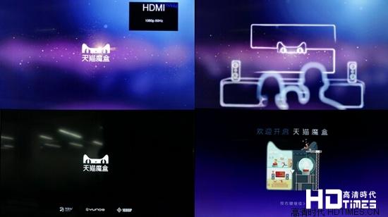 天猫魔盒魅族专版全网首发评测【图片+视频】